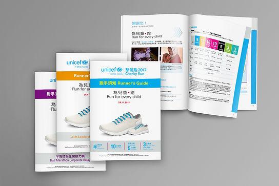 unicef Runners Guide book.jpg