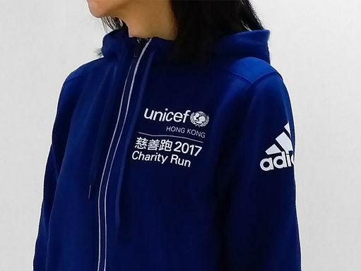 Unicef06.jpg
