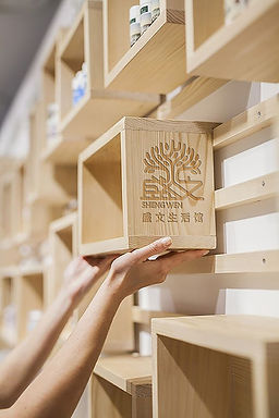 SW urban wood box.jpg