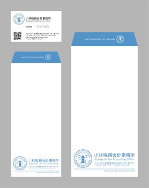 小林税務会計事務所 ロゴマーク・名刺・封筒 各種デザイン