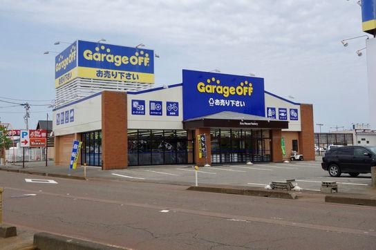 Garage OFF 新発田店