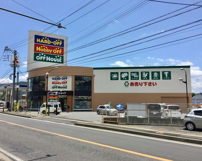 HARD OFF・OFF HOUSE・Hobby OFF 上田店
