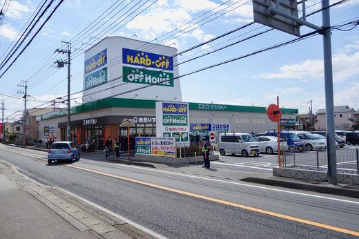 HARD OFF・OFF HOUSE 八千代店
