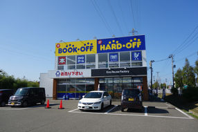 HARD OFF・BOOK OFF 柏崎店