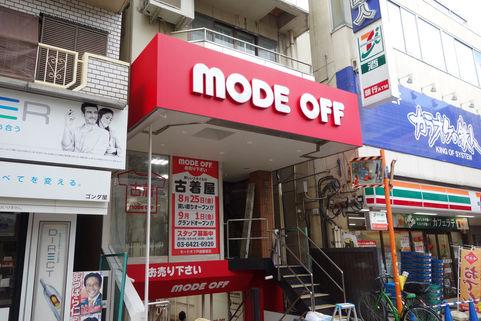 MODE OFF 戸越銀座店