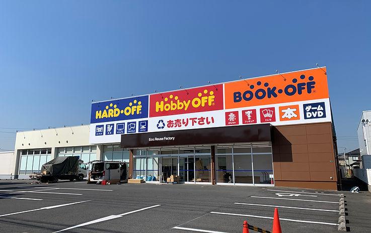 Fukuokayukuhashi.JPG