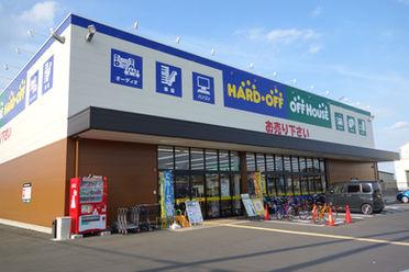 HARD OFF・OFF HOUSE 加須東店