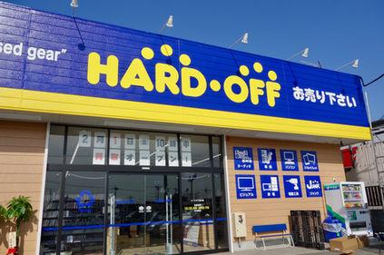 HARD OFF 吉川店