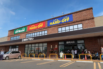 HARD OFF・OFF HOUSE・Hobby OFF 八戸店