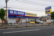 EL-SHOP 伊奈店