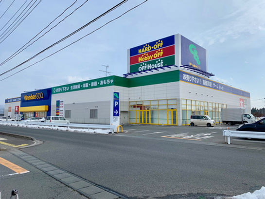 HARD OFF・OFF HOUSE・Hobby OFF 奥州水沢店