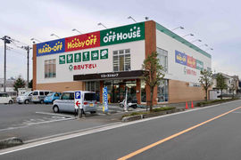 HARD OFF・OFF HOUSE・Hobby OFF ふじみ野店