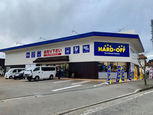 HARD OFF 富山豊田店