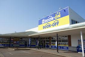 BOOK ON・BOOK OFF 長岡西店