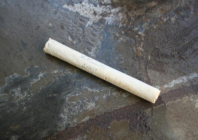 Rauch/Smokey