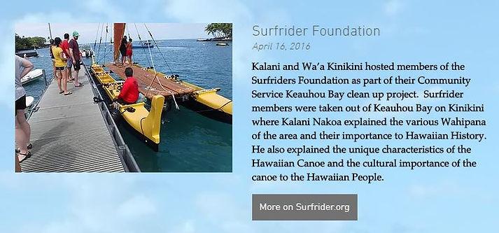 surfer foundation.JPG