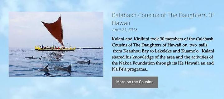 calabash cousins.JPG