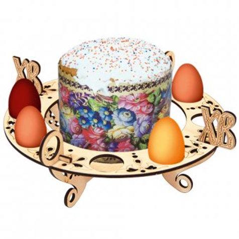 Подставка под пасхальные кулич и яйца