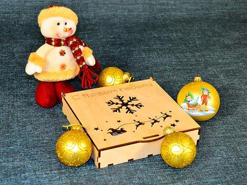 """Набор """" Новогодние игрушки """" в подарочной коробке"""""""