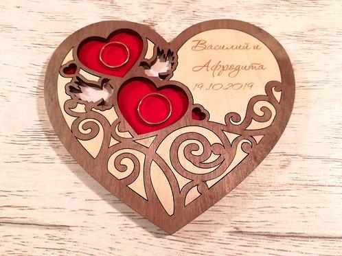 "Свадебная подставка ""Сердце"" для колец"