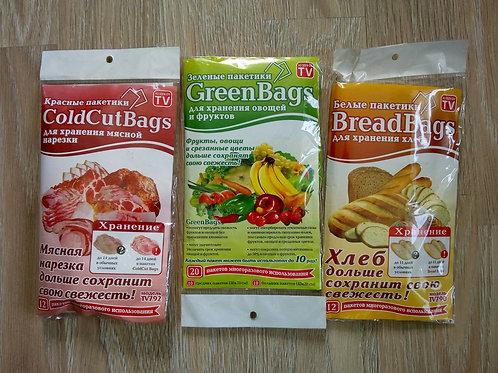 Наборы многоразовых пакетов для продления срока годности продуктов