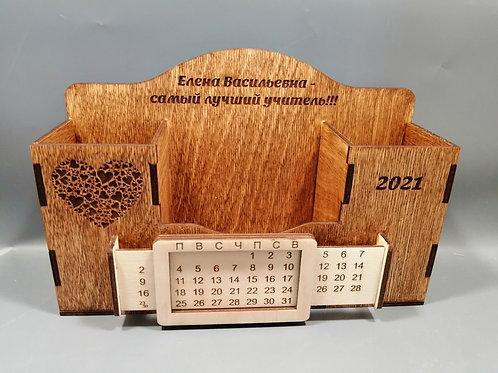 Органайзер с вечным календарем
