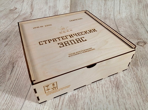 Коробка с выдвижной крышкой для подарков. Габариты 27 х 27 см. Высота 9 см.