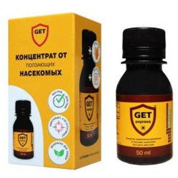 GET® Express Гет Экспресс быстродействующее средство от насекомых