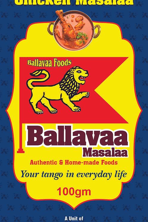 Chicken Masalaa