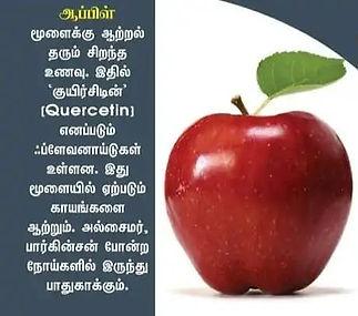 WhatsApp Image 2021-07-10 at 7.31_edited.jpg