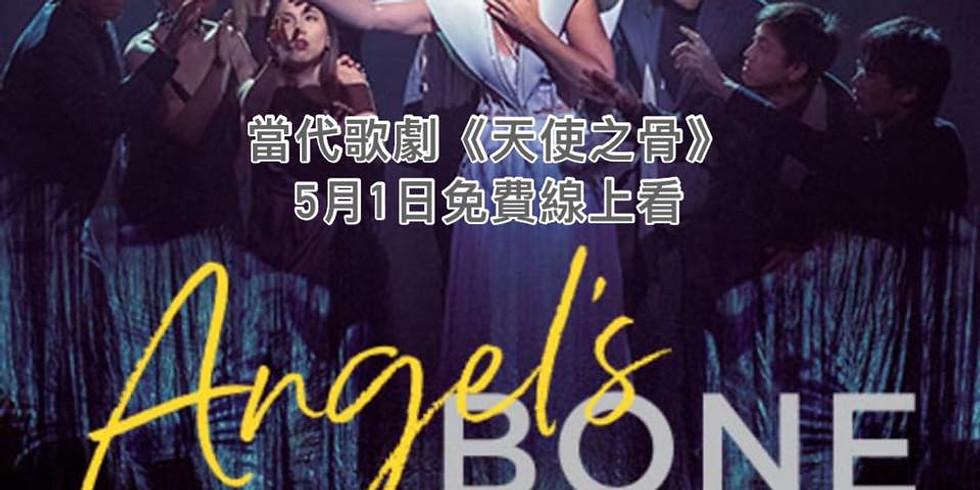 LA Opera Streaming Angel's Bones