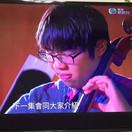 TVB interview.