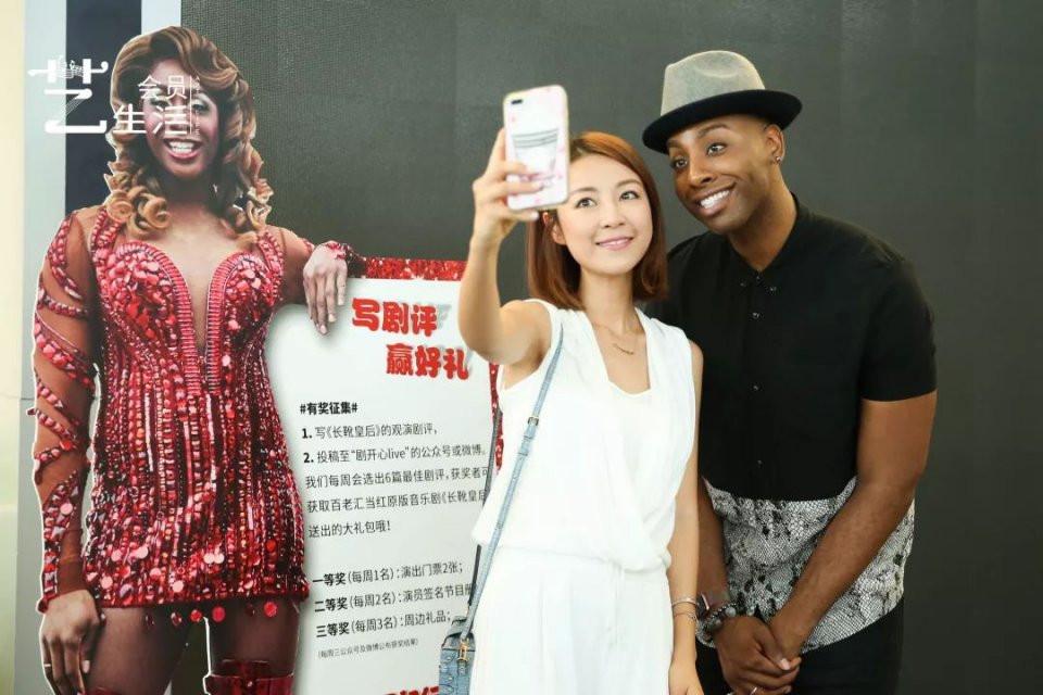 Meet & Greet in Guangzhou, China