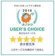 スクリーンショット 2019-02-03 7.39.02.png