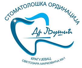 dr ljusic, stomatoloska ordinacija, kragujevac, ljusic, ljušić