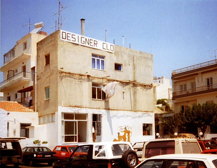 16_Kreta_1991.jpg