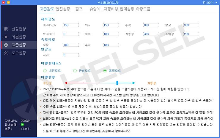 KakaoTalk_20210325_162400856.png