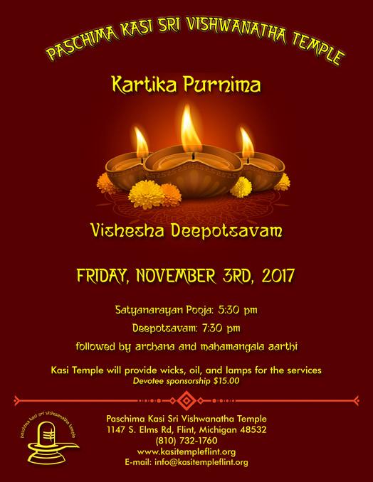Kartika Deepam Friday November 3rd