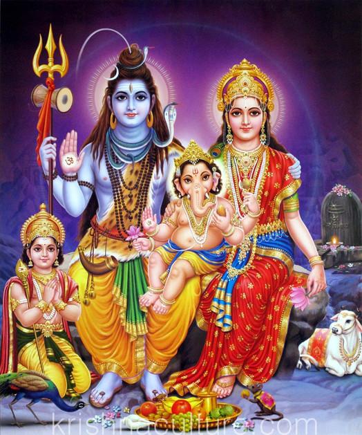 Maha Shiva Ratri Reminder