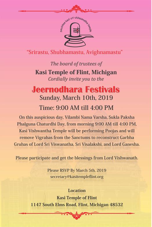 Jeernodhara Festivals - Invitation
