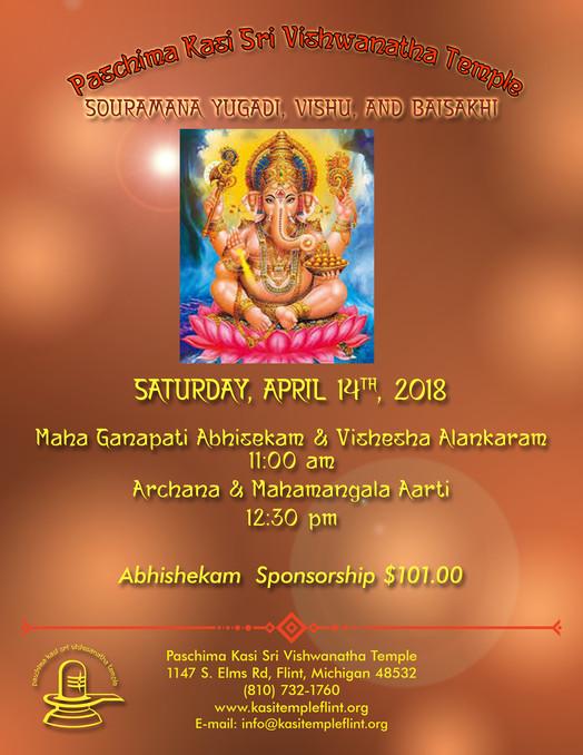 Souramana Yugadi, Vishu and Baisakhi on Sat, April 14