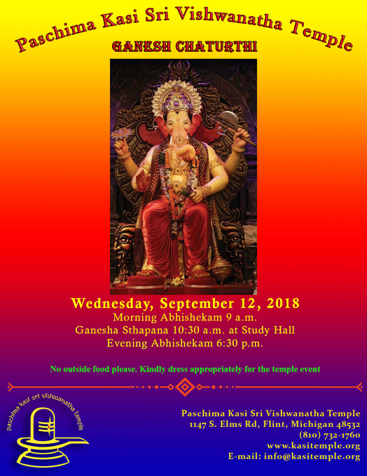 Ganesh Chaturthi on September 12th, 2018