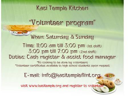Volunteering Program