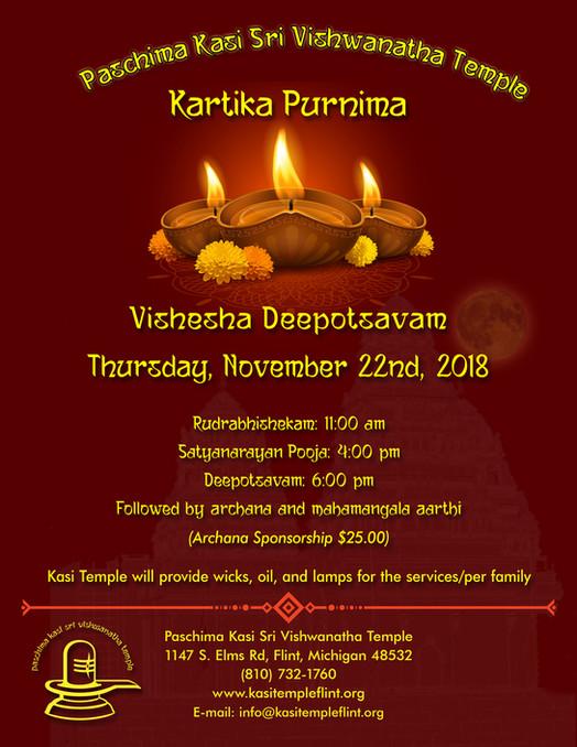Kartika Purnima on Nov 22nd, 2018