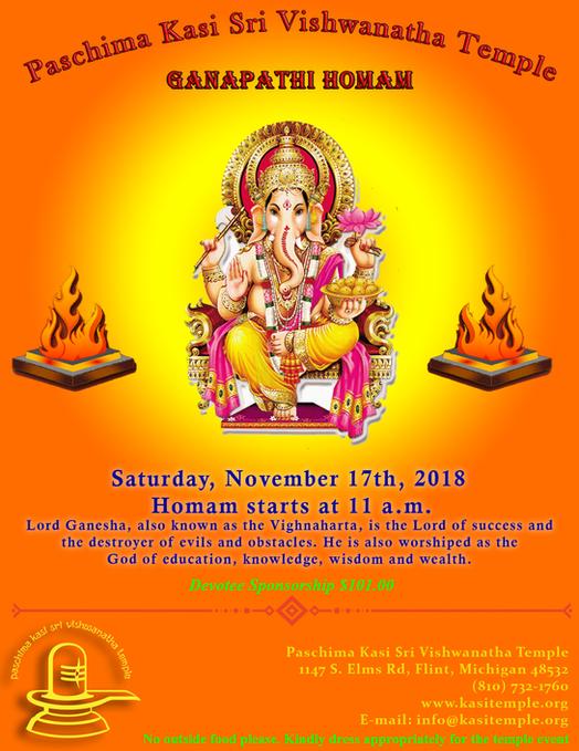 Ganapathi Homam on Nov 17,2018 at 11.00 am