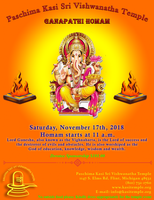 Ganapathi Homam on Nov 17,2018 at 11.00 am
