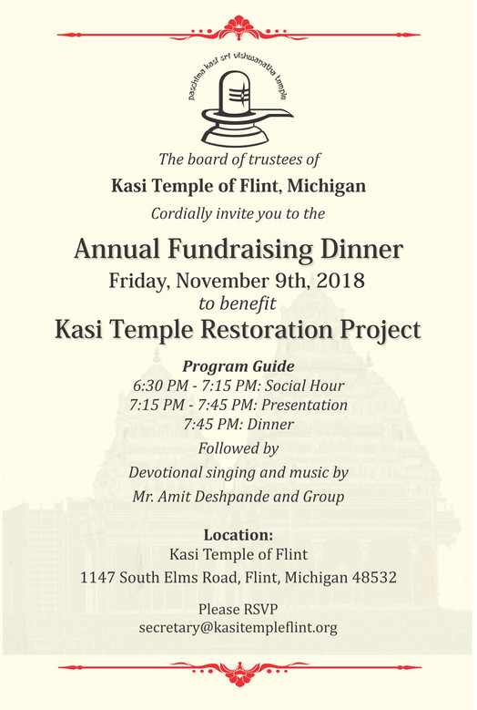 Kasi Temple Fundraising Dinner - November 9th