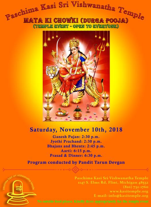Mata Ki Chowki On November 10th, 2018