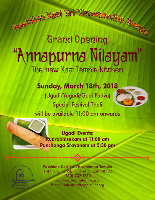Grand Kitchen Opening!