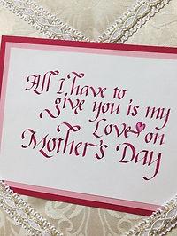 母の日カード1.jpg